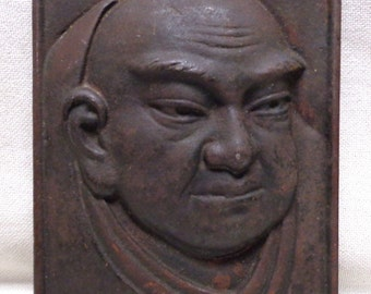 """Old Signed Molded Metal Plaque with Molded Chinese Man Portrait - 5.5"""" x 7"""""""