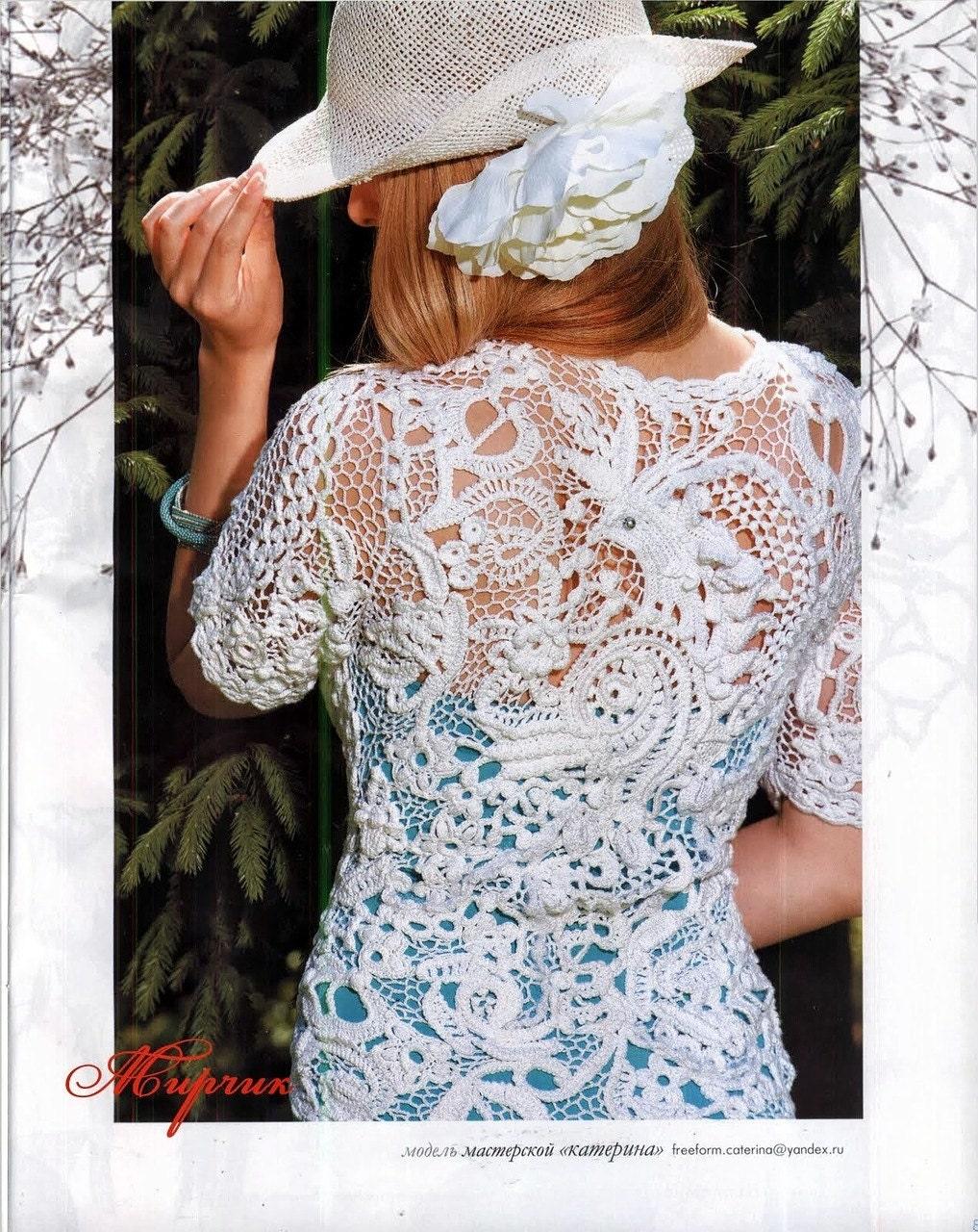 Crochet Patterns E Book Instant Download Pdf Dress