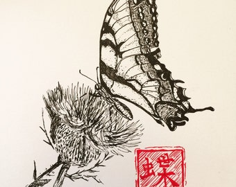 KillerBeeMoto: Pen Sketch of Swallowtail Butterfly