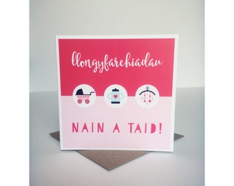 Llongyfarchiadau Nain a Taid / Welsh 'Congratulations Grandmother and Grandfather' Greeting Card