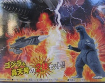Vintage Bandai Godzilla v. Atragon Final Wars Figures - Japan - Unopened Box