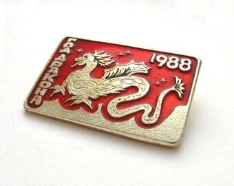 Dragon, Rare Vintage metal collectible badge, Soviet Vintage Pin, Vintage Badge, Made in USSR, 1988, 80s