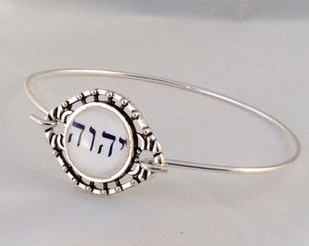 JW Custom Tetragrammaton Bracelet in silver tone metal and glass.  Simple and clean design!  Blue velvet gift pouch included. #105