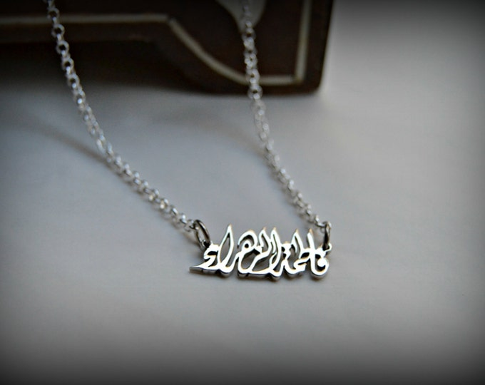 Arabic name Necklace , handmade of 925 silver and gold plated, personalized Necklace, Arabic calligraphy Necklace,customized