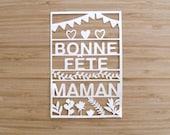 Postcard - mothers day-bonne Fête maman - paper cut