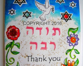 4 Jewish Thank You cards