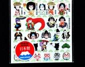 Japanese Stickers - Kabuki Actors in Japan - Traditional Japanese Stickers - Washi Paper Stickers - S62
