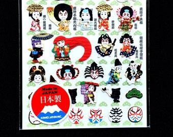 Japanese Stickers - Kabuki Actors in Japan - Traditional Japanese Stickers - Washi Paper Stickers - S275