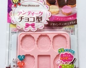 Cute Japanese Antique / Vintage Lace Design Silicone Chocolate Mold / Mould
