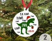 Dinosaur Christmas Ornament - Custom Boys 2015 Christmas Keepsake with T.rex - Christmas Holiday Ornament - Custom Kids Boy Holiday Gift