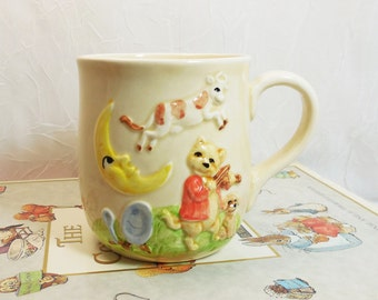 Hey Diddle Diddle The Cat and the Fiddle - Childs Mug - Quon Quon Japan - Once Upon a Time series 1983