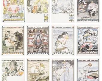 Karelian Tales, Drawings by N. Bryukhanov. Complete Set of 16 Prints, Postcards in original cover -- 1989