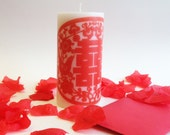 Red Double Happiness Candle, Chinese Wedding Gift, Red & White Candle, Chinese Calligraphy Double Happiness Wedding, Chinese paper Cut