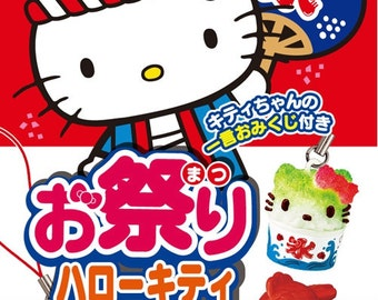 2011 / Re-ment / Full Set Of 10 / Hello Kitty / Festival / Phone Strap Charm / Dollhouse Miniatures Collectibles