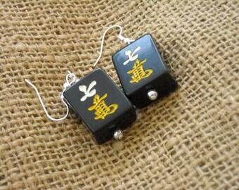 Mini Mahjong Earrings - Black Chinese Earrings - Mahjong Jewelry - Black Mahjong - Oriental Jewelry - Mahjong Gift - Oriental Gift