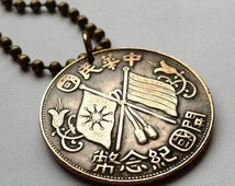antique 1912 Republic of China 10 Cash coin pendant charm necklace Chinese crossed flags flowers blossom flowering bouquet Yuan No.000837