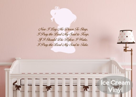 Now I Lay Me Down To Sleep Wall Decal for Nursery Girls Room Playroom Bedtime Prayer Vinyl Monogram Lettering