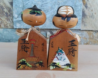 1960s Japanese Couple Kokeshi Dolls with Temple or Shrine Painting