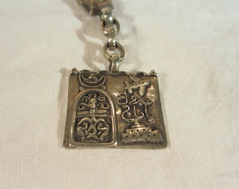 Vintage Azza Fahmy Key Chain with Arabic Calligraphy