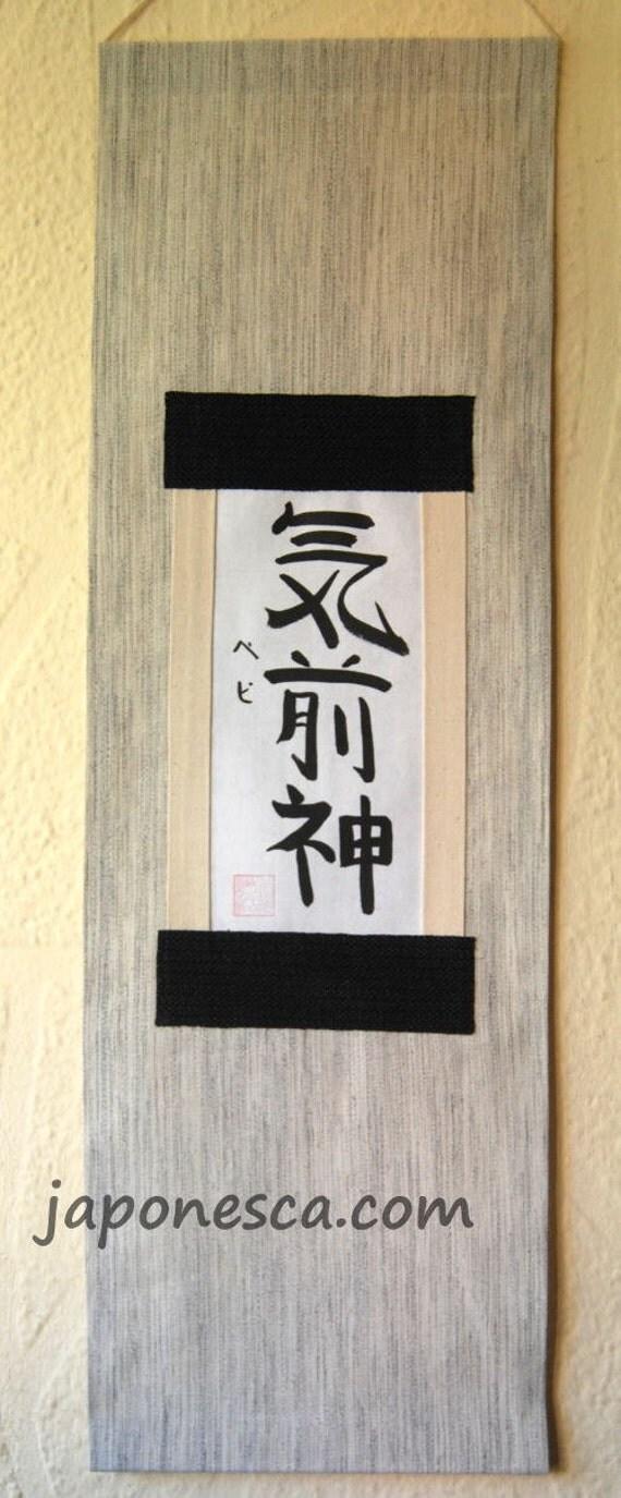 Pergamino colgante kakejiku con tu nombre en japonés