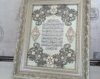 Swarovski embellished islamic frames set
