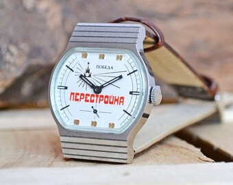 NOS Vintage Pobeda Victory Perestroyka Perestroika Restructuring USSR Soviet Russian Mens Watch with new strap