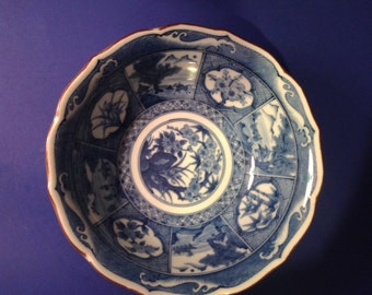 Vintage Blue and White Asian Bowl Andrea by Sadek