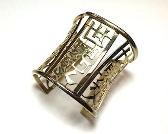 50s Napier Cuff Bracelet | Asian Design Gold Cuff | Wide Bracelet