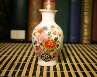 Vintage Small Imari Vase