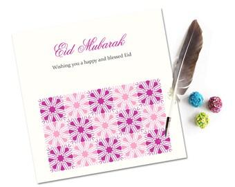 Eid Cards, Eid Mubarak Cards, Eid Greeting Cards, Islamic Cards, Muslim Cards