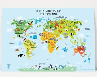 World Map Poster In German Unique Baby Gifts Nursery World - Germany map english
