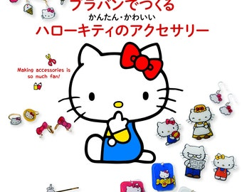 Shrink Plastic Hello Kitty Book - Shrinky Dinks Jewelry Ideas - Shrinky Acessories  By Sanrio