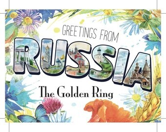 Tourist Souvenir Postcard Greetings from the Golden Ring Russia