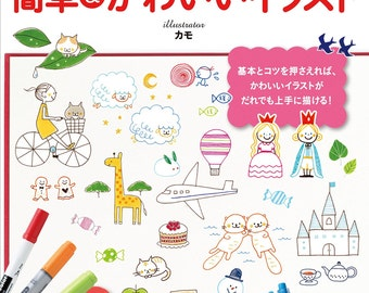 "Japanese illustrations Book""Draw with a ballpoint pen and marker! Kamo's Easy & cute illustrations""[4141992348]"