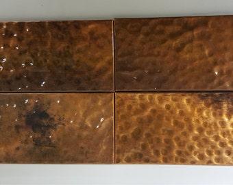 Set of 4 Copper Subway Tiles