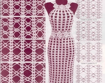 Crochet Patterns Collection | Crochet Lace Patterns E-book | Russian Lace Patterns E-book | 300 Lace Patterns | Russian Magazine Copy