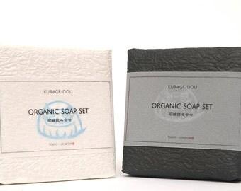 Kurage-Dou Japanese Origanic Soap Set (Green Tea & Bamboo Charcoal Soap + Original Soap Foaming Net)