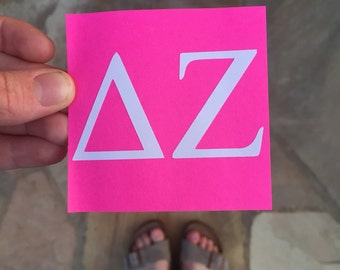 Greek Letter Decal