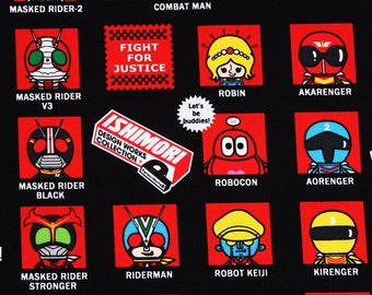 """Masked Rider, Kamen Rider, Super Heroes Character Fabric made in Japan / FQ 45cm by 53cm or 18"""" by 21"""""""