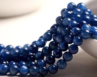 Natural Cyanite, Natural Stone Beads, Cyanite Beads, Round Beads, Semi Precious, Gemstone Beads, 5 6.5 7 8 10mm, (CB020)