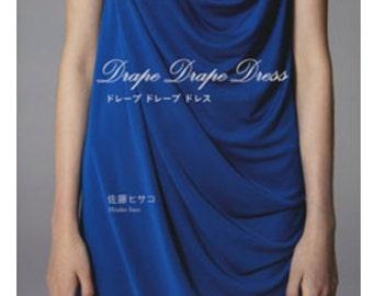 DRAPE DRAPE Dress - Japanese Craft Book