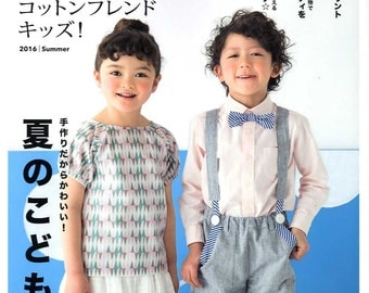 Cotton Friend Kids (Cucito) Summer 2016 - Japanese Craft Book (SAL Economy Airmail)