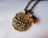 Judaica necklace Protection from evil eye antiqued brass Kabbalah pendant chain Hebrew unisex for men women amulet talisman religion Elad
