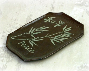 Small Brown Tray with Bamboo Design
