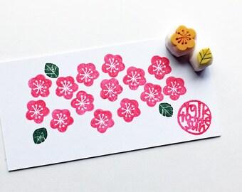 ume rubber stamps, japanese hand carved stamp, plum flower stamp, leaf stamp, diy birthday, spring crafts, mother's day gifts, set of 2