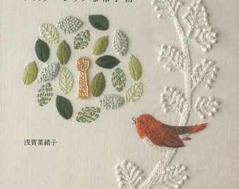 Master Naoko Asaga collection 01 – Stitch Tales of Forest, Flowers and Treasure – Japanese craft book
