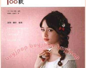 Chinese Edition OUT OF PRINT Japanese Craft Pattern Book Crochet Flower Applique Hair Deco 100