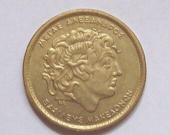Alexander the Great Greek Coin 1992 100 Drachma