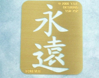 Brass Stencil / NEW / Chinese Characters Forever / 2001 TSC Designs / Dry Stylus Embossing / Crafting Supply Scrapbooking Cards Altered Art