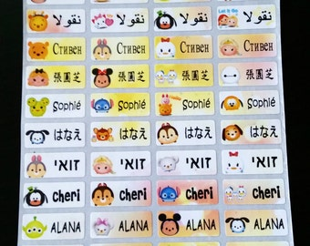 120 TSUM TSUM Custom Waterproof Name Labels-School,Daycare,Sippy Cup,Lunch Box,Water Bottle,Summer Camp,Stationary Tag